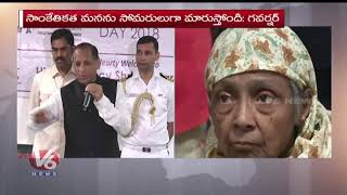 Governor Narasimhan Speech At World Alzheimer's Day 2018 Celebrations | Hyderabad