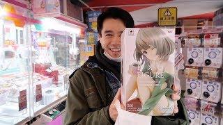 Exploring Akihabara Japan and Beating SEGA Crane Games