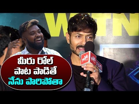 Kaushal Funny Comments on Roll Rida | Bigg Boss Telugu 2 Winner | YOYO Cine Talkies