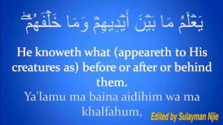 AYATUL KURSI with Arabic Text, English transliteration and Translation
