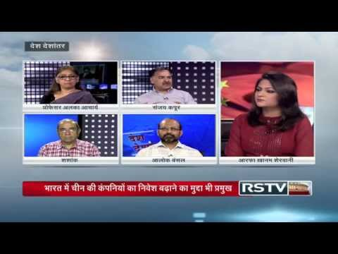 Desh Deshantar - PM Narendra Modi's visit to China: What all is expected?