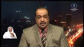 مداخلة موفد تلفزيون دولة الكويت في بكين حول زيارة سمو امير البلاد الى الصين