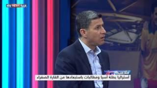 ملاعب.. صراع رئاسة الفيفا وبطولات قارية بآسيا وإفريقيا