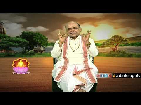 Garikapati Narasimha Rao | Nava Jeevana Vedam | Full Episode 1459 | ABN Telugu