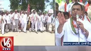 All Party Leaders Protest Against Centre Govt Over Bayyaram Steel Plant