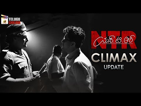 NTR Biopic Movie CLIMAX update | Kathanayakudu | Mahanayakudu | Balakrishna | Krish | Telugu Cinema