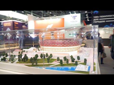 "На форуме ""100+"" презентовали ледовую арену УГМК"