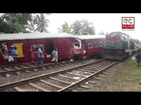 train services on ma|eng
