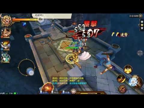 【聖鬥士星矢3D】手遊-第二卷第五關(咆哮!勇闖12宮)關卡攻略!