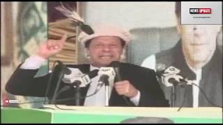 PM Imran Khan Full Speech today at Gilgit Jalsa || 01 November 2019