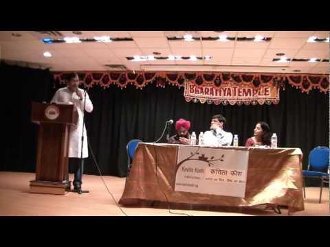 Katha aur Vyatha-Hindi Hasya Vyang Kavita by Umesh Tambi