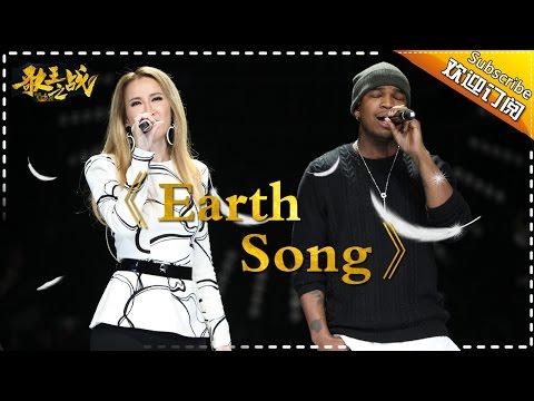 【我是歌手4】第13期 李玟《Earth Song》 %e4%b8%ad%e5%9c%8b%e9%9f%b3%e6%a8%82%e8%a6%96%e9%a0%bb