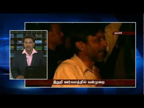 tamil news reader muruganantham news in tamil