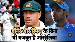 Bhuvneshwar Kumar: Australia Is Challenging Even Without Smith And Warner   Sports Tak