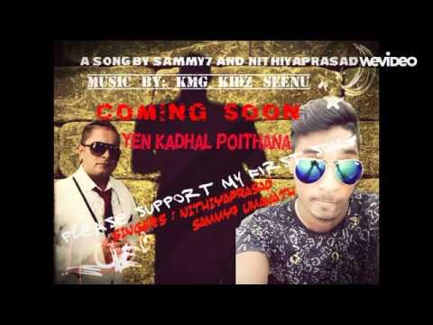 Yen Kadhal Poithana. ...melody Song Malaysia Song video