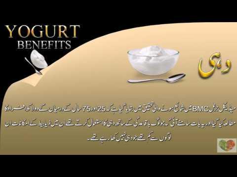 Yogurt reduces diabetes type 2