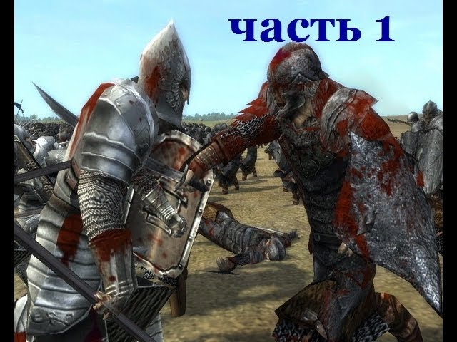 Medieval 2 total war kingdoms patch 15 chomikuj