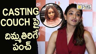 Kajal Agarwal Strong Punch on Casting Couch in TFI @Happi Mobiles Press Meet