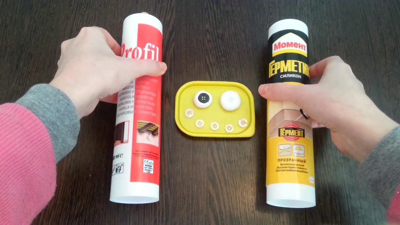 Как сделать жиже силиконовый герметик