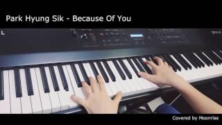힘쎈여자 도봉순 OST `박형식 - 그 사람이 너라서` Park Hyung Sik - Because Of You Piano Cover