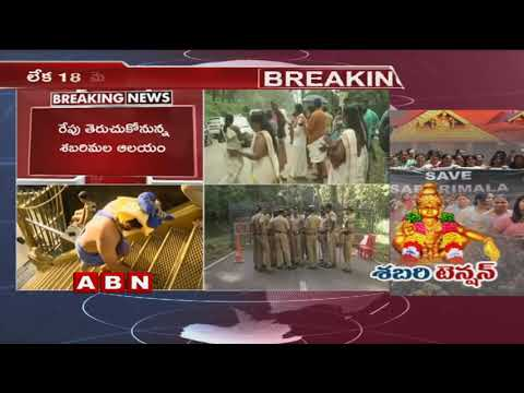 High Tension in Kerala As Sabarimala Temple Opens In Few Hours | Special focus | ABN Telugu