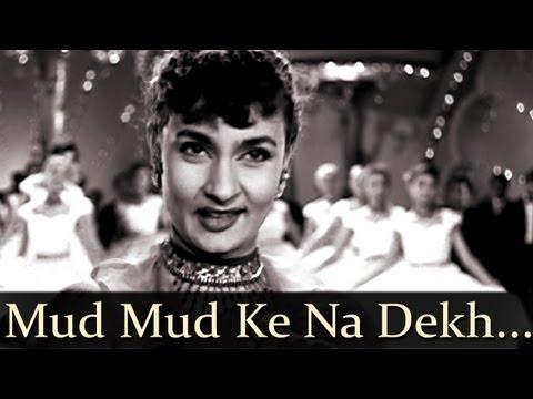 Shree 420 - Mud Mud Ke Na Dekh  - Manna Dey - Asha Bhonsle video
