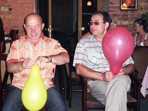 Прикольный конкурс с шариком