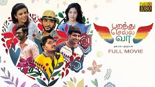 Parandhu Sella Vaa Tamil Comedy Full Movie HD - Luthfudeen, Aishwarya Rajesh and Narelle Kheng