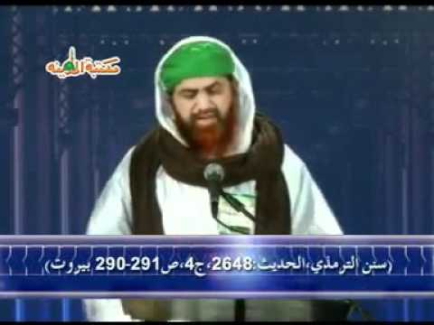 Meezan E Amal Ka Bayan By Haji Muhammad Imran Attari Qadri video