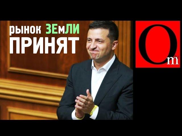 Рынок земли открывают в Украине, а вой поднимают в Москве