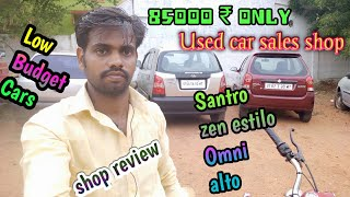 Used cars sales in Tamilnadu shop review