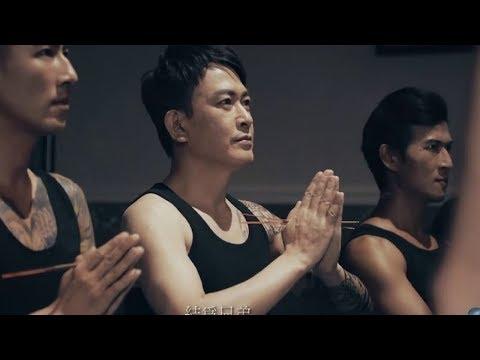 國語中文【黑道風雲】The Wall 陳小春、譚耀文、應采兒、杜汶澤