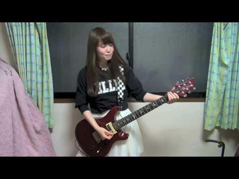 SHISHAMO『僕に彼女ができたんだ』ギターを弾いてみた!ゆきこ!バンドメンバー募集中!
