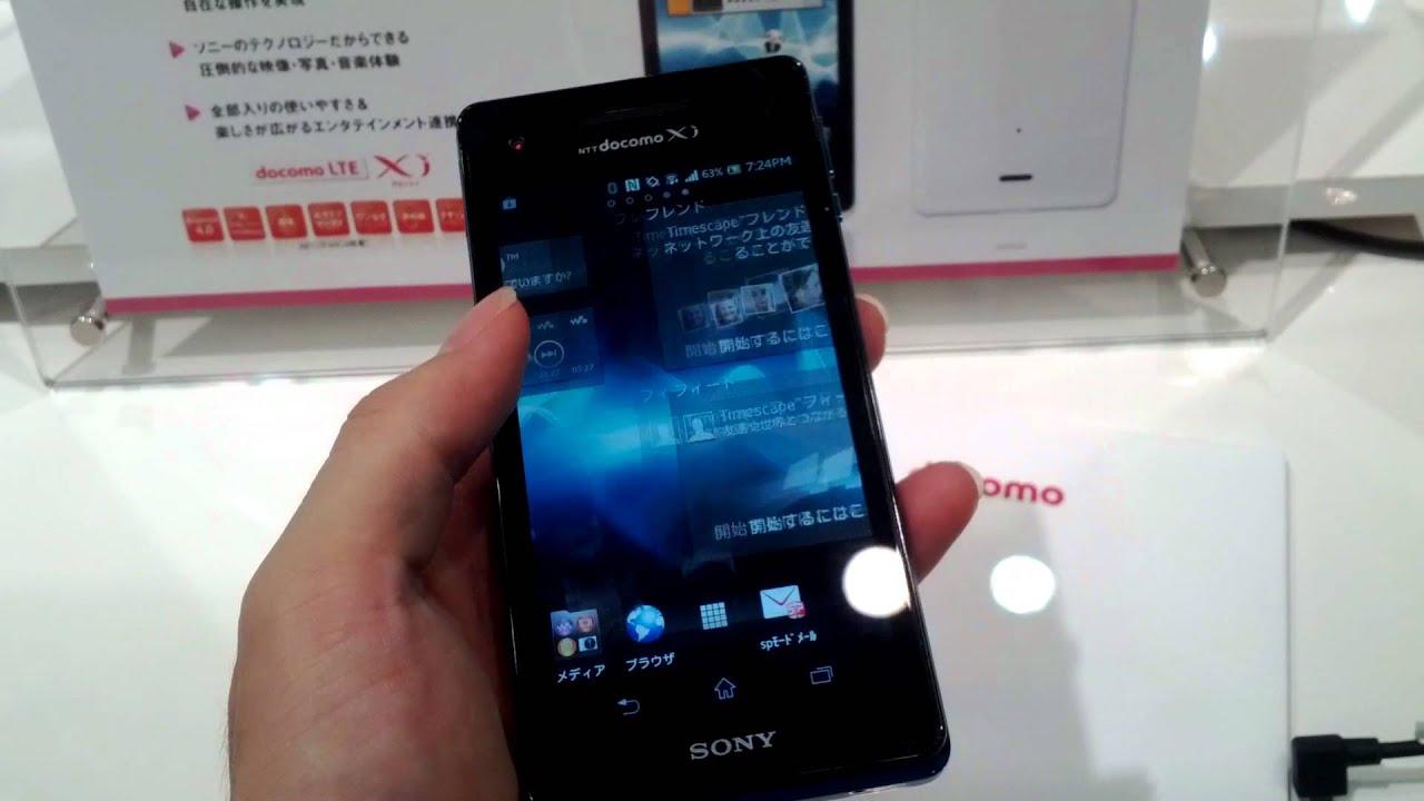 Sony Xperia AX SO-01E - Hands-on - YouTube