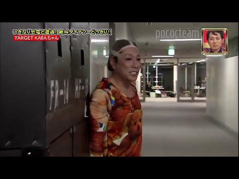 [broma] Japonesa; Dinosaurio T-REX.