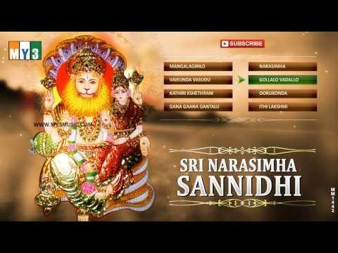 Sri Lakshmi Narasimha Swamy Sannidhi Telugu Devotional Album – Lord Narsimha Songs Photo Image Pic