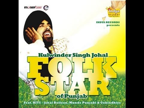 Johal Boliyan Kulwinder Johal Feat. Raman Aujla First Time Full Video On Youtube video