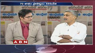 Discussion On Jamili Elections And Amaravati Construction Works   Public Point