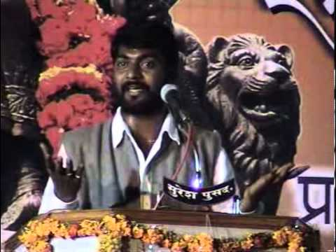 PROF. NITIN BANGUDE PATIL FULL SPEECH OF PUSAD