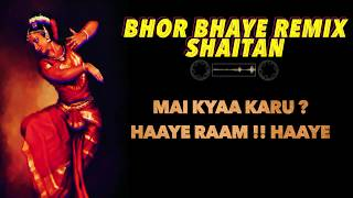 BHOR BHAYE PANGHAT REMIX | Dhruv Sthetick | Dhruv AKA Shaitan | LATEST HINDI RAP SONG 2019