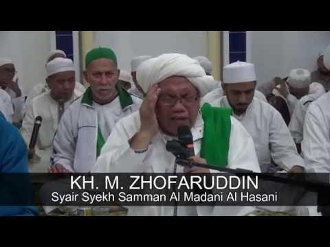 Guru Udin - Syair Syekh Samman Al Madani Al Hasani, 04 September 2016   Nurul Amin Samarinda