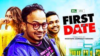 Bangla Romantic Telefilm First Date l Musafir, Alia, Vabna, Mou l Drama & Telefilm