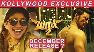 EXCLUSIVE:Maari 2 release date? | Dhanush