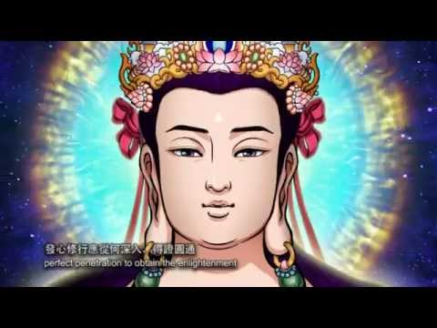 Bodhisattva Mahasthamaprapta - Mindful of Buddha 大勢至菩薩念佛圓通章
