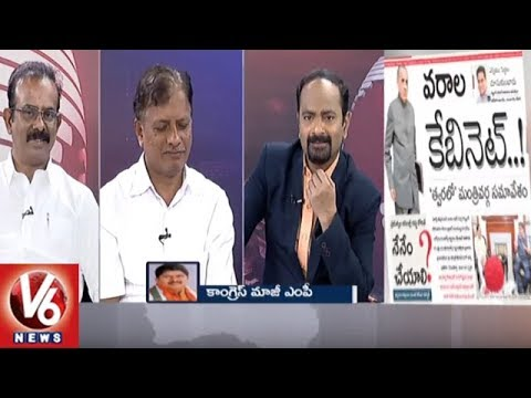 Special Debate On CM KCR Cabinet Meet & Early Polls | Good Morning Telangana | V6 News