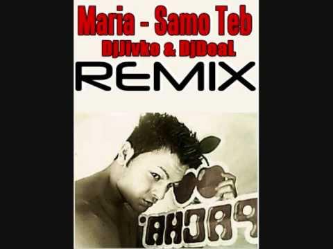 ������� �� �����: �����, ����� � DJ ����� - Samo teb