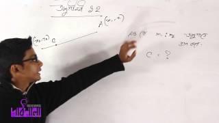 01. Ratio Formula Part 01 | অনুপাতের সূত্র পর্ব ০১ | OnnoRokom Pathshala