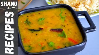 Protein Rich Restaurant Style Dal Fry | Indian Style Dal recipe | Easy dhal Fry Recipe | दाल फ्राई