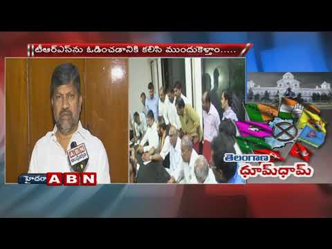 TTDP President L Ramana About Mahakutami and Sitting MLAs | ABN Telugu
