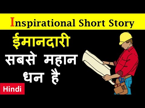 Honesty Is The Greatest Wealth | Inspiring Short Stories with Moral Lessons | Richa true films |